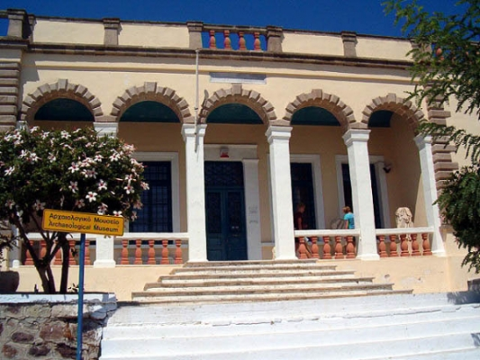Archaeological Museum of Milos